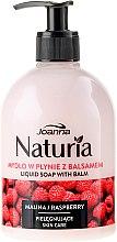 Düfte, Parfümerie und Kosmetik Flüssigseife Himbeere - Joanna Naturia Raspberry Liquid Soap