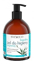 Düfte, Parfümerie und Kosmetik Gel für die Intimhygiene - Sylveco