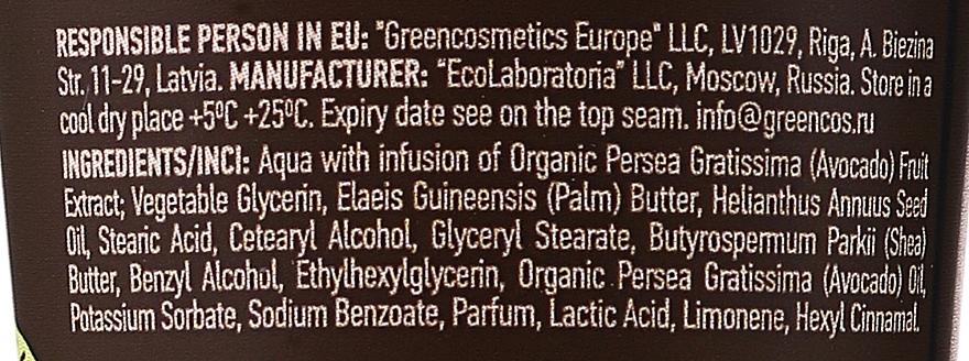 Tief nährende Creme für rissige Fersen mit Bio Avocadoöl, Sheabutter und Avocadoextrakt - Ecolatier Organic Avocado Cream For Cracked Heels — Bild N3