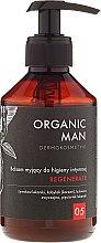 Düfte, Parfümerie und Kosmetik Regenerierende Lotion für die Intimhygiene für Männer - Organic Life Dermocosmetics Man