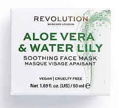 Düfte, Parfümerie und Kosmetik Pflegende Gesichtsmaske mit Aloe Vera und Wasserlilie - Makeup Revolution Aloe Vera & Water Lily Soothing Face Mask