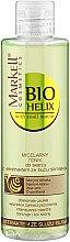 Düfte, Parfümerie und Kosmetik Mizellen-Reinigungswasser mit Schneckenschleim-Extrakt - Markell Cosmetics Bio Helix