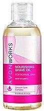 Düfte, Parfümerie und Kosmetik Rasieröl für Körper und Beine - Avon Works Nourishing Shave Oil For Body&Legs