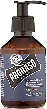 Düfte, Parfümerie und Kosmetik Sanftes Bartshampoo - Proraso Azur Lime Beard Wash