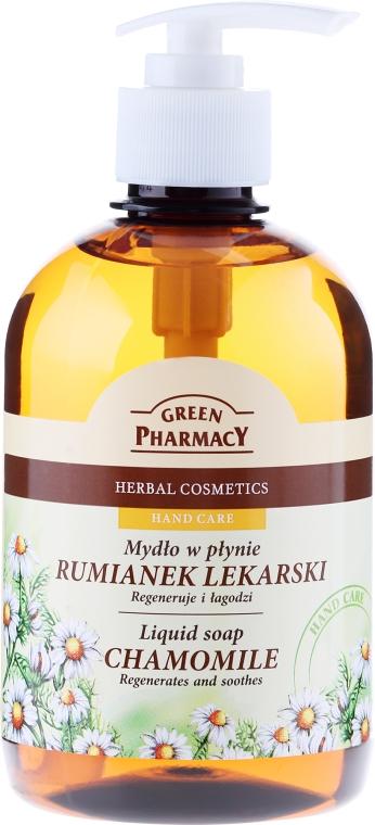 Flüssige Handseife Kamille - Green Pharmacy Liquid Soap for Hands Chamomile — Bild N1