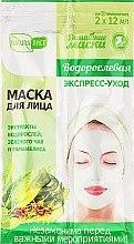 Düfte, Parfümerie und Kosmetik Algenmaske für das Gesicht mit grünem Tee und Zaubernuss - Naturalist
