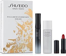 Düfte, Parfümerie und Kosmetik Make-up Set - Shiseido Ginza Tokyo Set