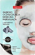 Düfte, Parfümerie und Kosmetik Tiefenreinigende Schaummaske für Gesicht mit Sauerstoff und Aktivkohle - Purederm Deep Purifying Black O2 Bubble Mask Charcoal
