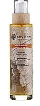 Gesichtspflegeset - Shy Deer Set (Augencreme 30ml + Gesichtsserum 30ml + Körperbalsam 200ml + Lippenbutter + Schlüsselanhänger) — Bild N4