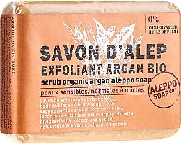 Düfte, Parfümerie und Kosmetik Aleppo-Peelingseife - Argan Bio Aleppo Soap for Scrub Tadé With Organic Argan Oil
