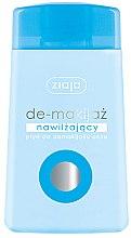 Düfte, Parfümerie und Kosmetik Feuchtigkeitsspendender Augen-Make-up-Entferner - Ziaja Face Make-up Remover