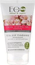 Düfte, Parfümerie und Kosmetik Feuchtigkeitsspendendes Waschgel mit Hyaluron für das Gesicht - ECO Laboratorie Facial Washing Gel
