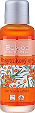 Düfte, Parfümerie und Kosmetik Sanddorn-Extrakt - Saloos