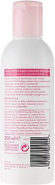 """Makeup Reinigungsmilch """"PhytoAktiv"""" - Ziaja Milk Make-up Remover — Bild N2"""