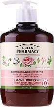 Düfte, Parfümerie und Kosmetik Flüssigseife Muskatrose und Baumwolle - Green Pharmacy