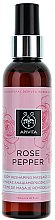 Düfte, Parfümerie und Kosmetik Korrektives Massageöl mit rosa Pfeffer - Apivita Massage Oil