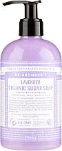 Düfte, Parfümerie und Kosmetik Flüssige Zuckerseife Lavendel für Gesicht, Körper, Haar und Hände - Dr. Bronner's Organic Sugar Soap Lavender