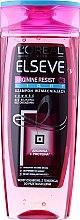 Düfte, Parfümerie und Kosmetik Stärkendes Shampoo für feines Haar - L'Oreal Paris Arginina Resist X3 Shampoo