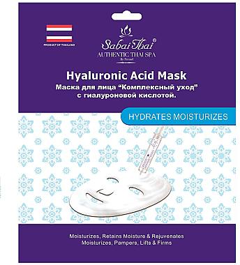 Gesichtsmaske mit Hyaluronsäure - Sabai Thai Mask — Bild N1