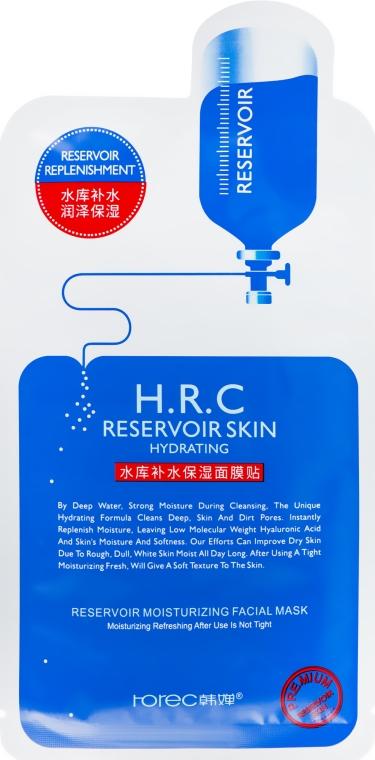 Feuchtigkeitsspendende Gesichtsmaske - Rorec H.R.C. Moisturizing Mask — Bild N1