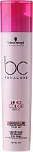 Düfte, Parfümerie und Kosmetik Sanftes, pigmentiertes Shampoo für Rottöne - Schwarzkopf Professional Bonacure Color Freeze Vibrant Red Micellar Shampoo
