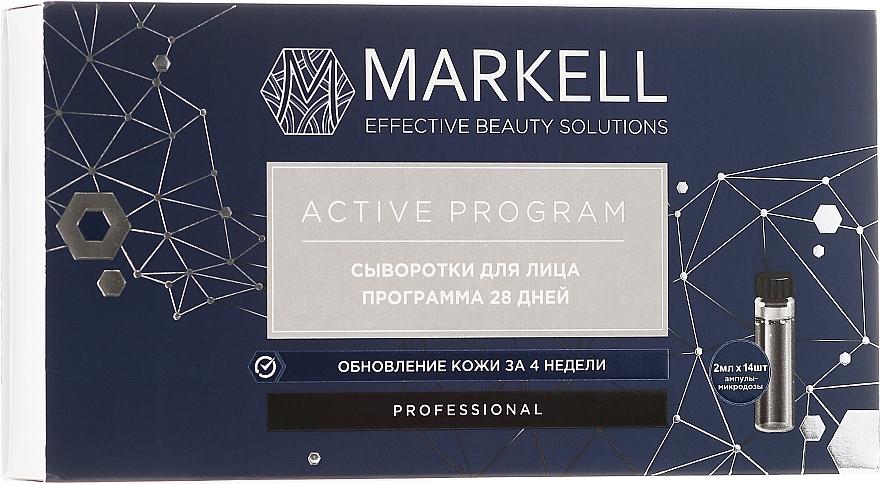 Erneuerndes Gesichtsserum für 28 Tage mit Hyaluron- und Fruchtsäure - Markell Cosmetics Active Program