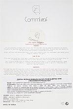 Gesichtspflegeset - Commleaf Rose Sleeping Mask (Gesichtsmaske/50ml + Pinsel) — Bild N3