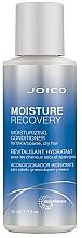 Düfte, Parfümerie und Kosmetik Feuchigkeitsspendende Haarspülung - Joico Moisture Recovery Moisturizing Conditioner