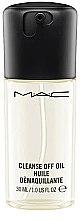 Düfte, Parfümerie und Kosmetik Reinigendes Gesichtsöl zum Abschminken - MAC Cleanse Off Oil Sized To Go