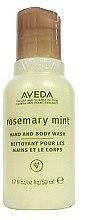 Flüssigseife für Hand und Körper mit Minze und Rosmarin - Aveda Rosemary Mint Hand And Body Wash (travel size) — Bild N1