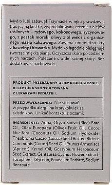Natürliche Seife für Kinder mit Reisöl - Hagi Baby Soap — Bild N2