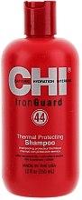Düfte, Parfümerie und Kosmetik Nährendes Shampoo mit Wärmeschutz und Vitaminen - CHI 44 Iron Guard Shampoo