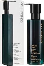 Düfte, Parfümerie und Kosmetik Regenerierende Haarspülung - Shu Uemura Art of Hair Ultimate Reset Conditioner