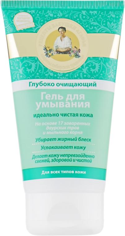 Beruhigendes und mattierendes Gesichtsreinigungsgel - Rezepte der Oma Agafja