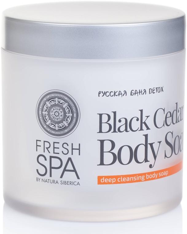Detox-Körperseife mit schwarzer Zeder - Natura Siberica Fresh Spa Russkaja Bania Detox Black Cedar Body Soap — Bild N2