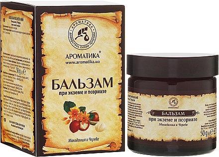 Balsam gegen Ekzeme und Psoriasis mit Macadamia - Aromatika — Bild N1