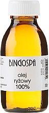 Düfte, Parfümerie und Kosmetik Reisöl 100% - BingoSpa