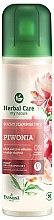 Düfte, Parfümerie und Kosmetik 2in1 Volumen und Frische Trockenshampoo Pfingstrose - Farmona Herbal Care