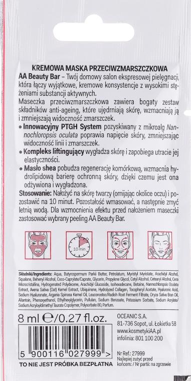 Anti-Falten Gesichtscreme-Maske - AA Beauty Bar Anti Wrinkle Creamy Face Mask — Bild N2