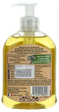Flüssigseife mit Eisenkraut- und Zitronenduft - Le Petit Olivier Vegetal Oils Soap — Bild N2