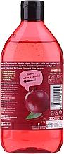 Duschgel mit Granatapfel-Öl - Nature Box Pomegranate Oil Shover Gel — Bild N2