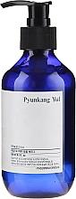 Straffendes Bio Shampoo mit Ingwer-Extrakt - Pyunkang Yul Shampoo — Bild N2
