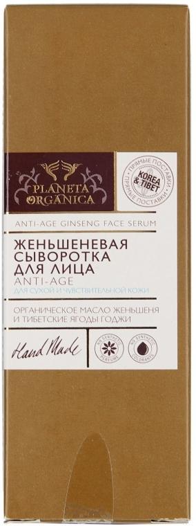 Anti-Aging Gesichtsserum mit Ginseng - Planeta Organica Anti-Age Ginseng face Serum — Bild N3