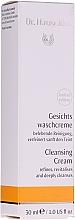 Düfte, Parfümerie und Kosmetik Gesichtsreinigungscreme - Dr. Hauschka Cleansing Cream