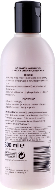 Shampoo - Ziaja Shampoo — Bild N2