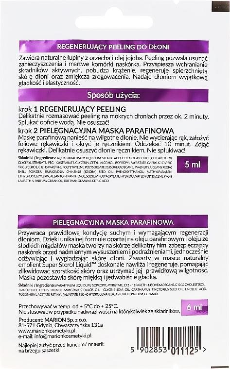 2in1 Peeling und Maske für Hände mit Paraffin - Marion SPA Mask — Bild N2