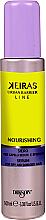 Düfte, Parfümerie und Kosmetik Pflegendes Serum für trockenes und geschädigtes Haar - Dikson Keiras Nourishing Serum