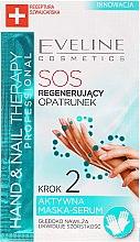 SOS Handpflege - Eveline Cosmetics Hand Nail Therapy Professional SOS — Bild N3