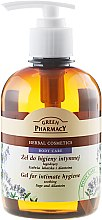 Düfte, Parfümerie und Kosmetik Beruhigendes Gel zur Intimhygiene mit Salbei und Allantoin - Green Pharmacy