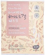 Düfte, Parfümerie und Kosmetik Gesichtsmaske mit Wirkstoffen aus natürlicher Fermentation - Whamisa Organic Seeds Hydrogel Mask